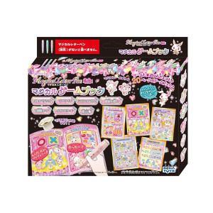 セガ・トイズ マジカルレターペン 専用 別売りノートセット マジカルゲームブック