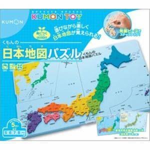 くもん出版 KUMON リニューアル くもんの日本地図パズル