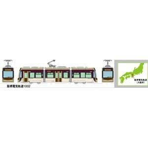 トミーテック (N)鉄道コレクション 阪堺電気軌道1001形「紫おん」