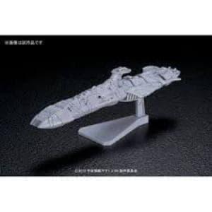 バンダイ メカコレクション 宇宙戦艦ヤマト2199 No.11 ドメラーズIII世 プラスチックキット