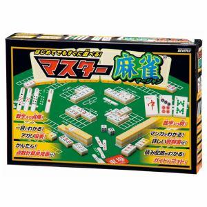 ビバリー マスター麻雀ボードゲーム