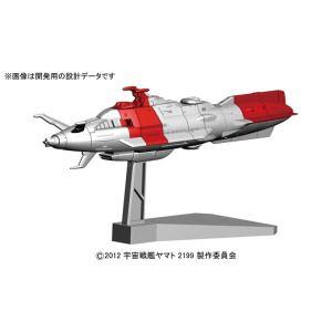 バンダイ メカコレクション 宇宙戦艦ヤマト2199 No.15 ムラサメ