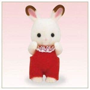 エポック社 シルバニアファミリー ショコラウサギの赤ちゃん