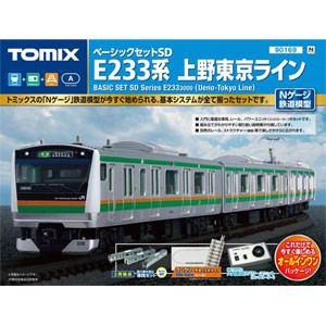 トミックス (N) 90169 ベーシックセットSD E233系上野東京ライン