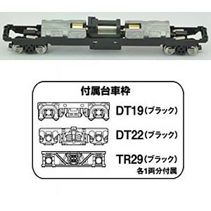 トミーテック (再生産)(N) 鉄コレ動力ユニット20m級A3 TM-15