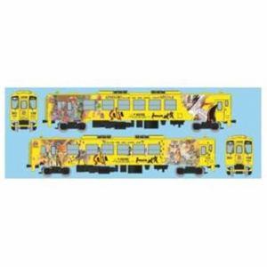 トミーテック 鉄道コレクション JRキハ125「ロマンシング佐賀」ラッピング2両セット