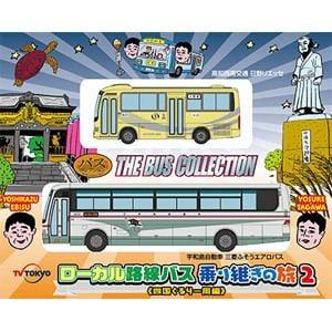 トミーテック (N) ザ・バスコレクション ローカル路線バス乗り継ぎの旅2 四国ぐるり一周編