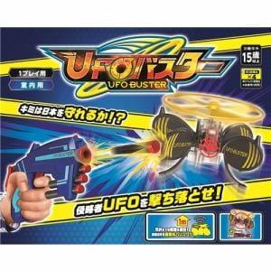 ハピネット UFOバスター (おもちゃ シューティング)