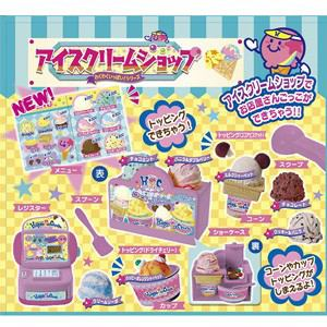 NEW わくわくいっぱい!シリーズ アイスクリームショップ