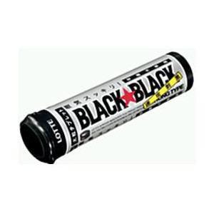 ロッテ ブラックブラックタブレット
