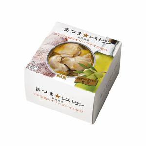 KK 缶つまR マテ茶鶏オリーブオイル漬 携帯缶