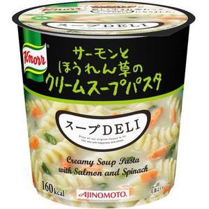 味の素 クノール スープDELI サーモンとほうれん草のクリームスープパスタ