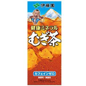 伊藤園 健康ミネラルむぎ茶 250ml