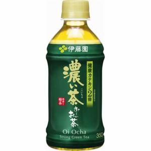 伊藤園 お~いお茶 濃い茶(350mL)