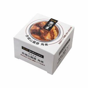 国分グループ本社 KK 缶つまP 群馬県産 赤城山麓豚角煮 携帯缶