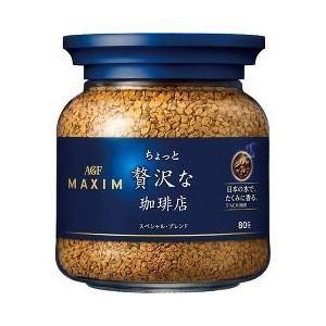 AGF マキシム ちょっと贅沢な珈琲店 インスタントコーヒー スペシャルブレンド 瓶 ( 80g )