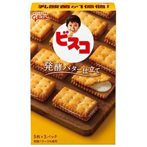 江崎グリコ ビスコ 発酵バター仕立て 15枚
