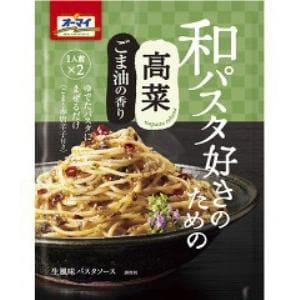 日本製粉  オーマイ 和パスタ好きのための 高菜(2袋入)