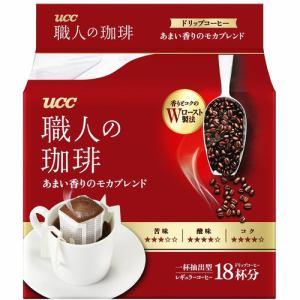 UCC 職人の珈琲 ドリップコーヒー あまい香りのモカブレンド ( 18杯分 )