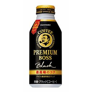 サントリー プレミアムボス ブラック ボトル缶390g