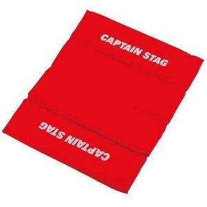 CAPTAIN STAG M-3332 キャプテンスタッグ FD ザブトン(レッド)