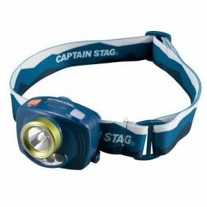 CAPTAIN STAG UK-4027 キャプテンスタッグ ギガフラッシュ LEDヘッドライト(センサー機能付)