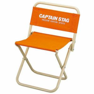 CAPTAIN STAG M-3925 キャプテンスタッグ パレット レジャーチェア (中)