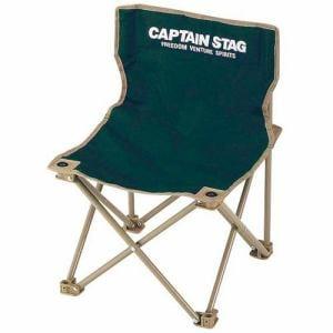 CAPTAIN STAG M-3875 キャプテンスタッグ CS コンパクトチェア(ミニ)(グリーン)