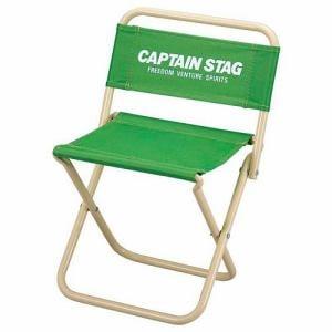 CAPTAIN STAG M-3924 キャプテンスタッグ パレット レジャーチェア 中(ライトグリーン)