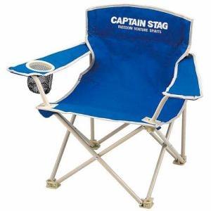 CAPTAIN STAG M-3907 キャプテンスタッグ ホルン ラウンジチェア ミニ(マリンブルー)