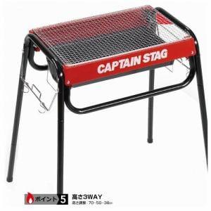 CAPTAIN STAG UG-26 キャプテンスタッグ ジェネシス ジュール スライドグリルフレーム ライト450