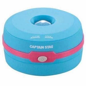 CAPTAIN STAG UK-4010 キャプテンスタッグ ポップアップランタン(キュートスカイ)カラビナ付