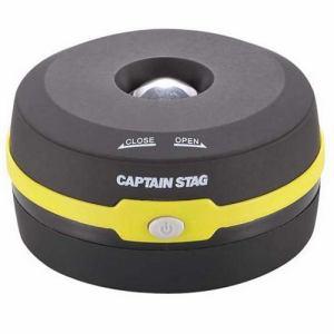 CAPTAIN STAG UK-4011 キャプテンスタッグ ポップアップランタン(ワイルドブラック)カラビナ付
