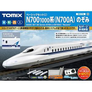 トミックス (N) 90174 ベーシックセットSD N700-1000系(N700A) のぞみ