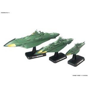 バンダイ 1/1000 宇宙戦艦ヤマト2202 大ガミラス帝国航宙艦隊 ガミラス艦セット 2202