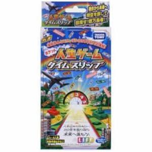 タカラトミー(TAKARA TOMY) ポケット人生ゲーム タイムスリップ
