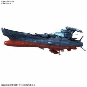 バンダイスピリッツ(BANDAI SPIRITS) 1/1000 宇宙戦艦ヤマト2202 愛の戦士たち 波動実験艦 銀河