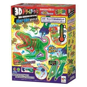 メガハウス 3Dドリームアーツペン エアーアップ カラーチェンジ! ほねほねセット(2本ペン)