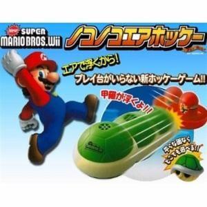 エポック社 NEW スーパーマリオブラザーズ Wii ノコノコエアホッケー