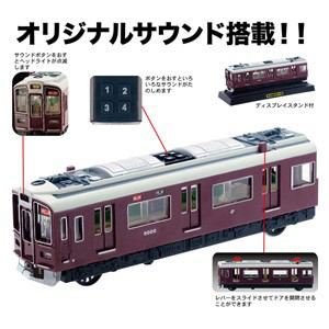 トイコー サウンドトレイン 阪急電車9000系
