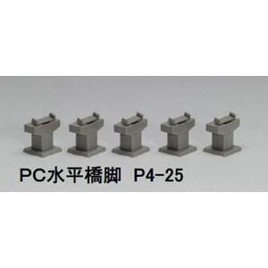 トミックス (N) 3240 PC水平橋脚 P-4-25(5本セット)