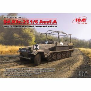 ICM 1/35 ドイツ Sd.Kfz.251/6 Ausf.A 装甲指揮車 35102