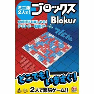 マテル(mattel) ブロックス ミニ版