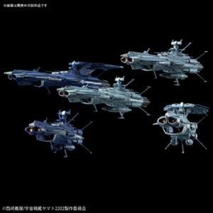 バンダイスピリッツ メカコレクション 宇宙戦艦ヤマト2202 地球連邦アンドロメダ級セット