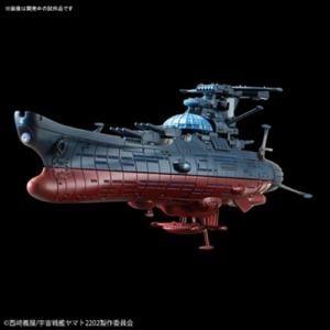バンダイスピリッツ メカコレクション 宇宙戦艦ヤマト2202 波動実験艦 銀河