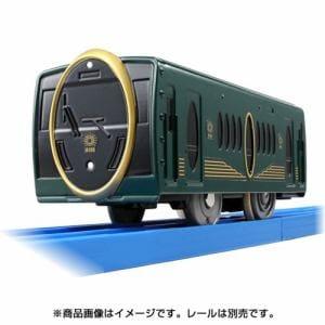 タカラトミー(TAKARA TOMY) プラレール KF-04 叡山電車 ひえい