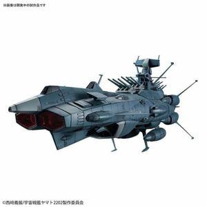 バンダイスピリッツ 宇宙戦艦ヤマト2202 愛の戦士たち 地球連邦アンドロメダ級DX