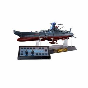 バンダイスピリッツ 超合金魂 GX-86 宇宙戦艦ヤマト2202