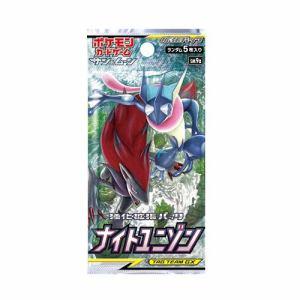 ポケモン ポケモンカードゲーム サン&ムーン 強化拡張パック「ナイトユニゾン」