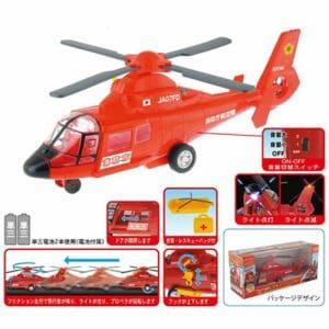 トイコー(TOYCO) サウンド&ライト 消防レスキューヘリコプター